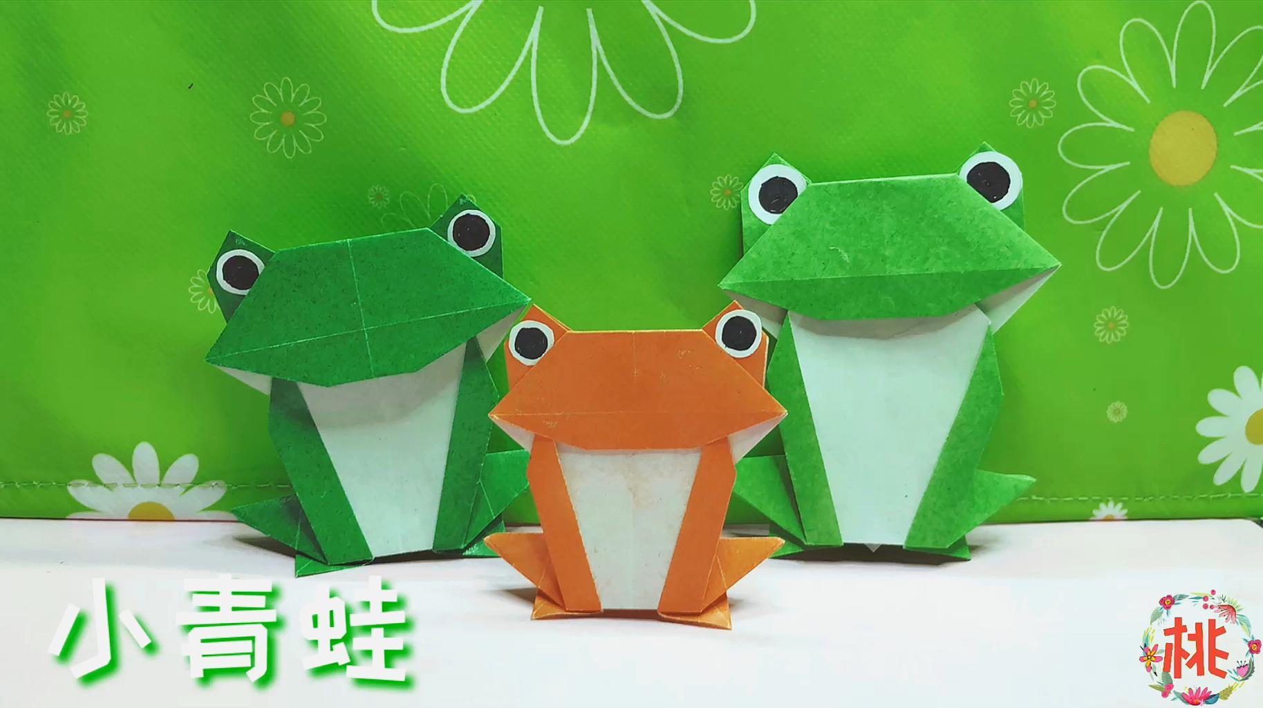 简单又好看的折纸青蛙,很适合幼儿园小朋友的手工作业!