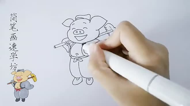猪八戒简笔画如何画?图片
