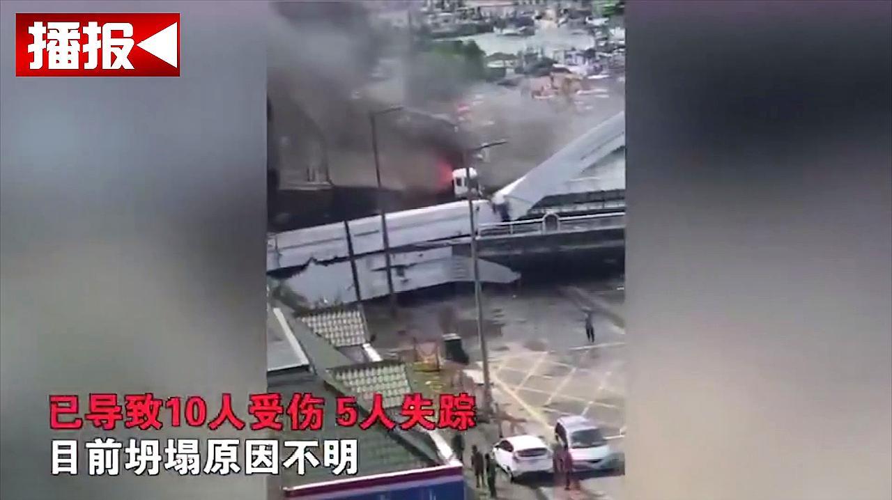 台湾跨海大桥坍塌,桥面整体下坠入海