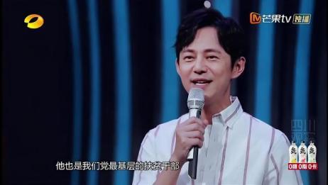 """岫云村扶贫故事亮相""""芒果台 """" 李君:坚守十二年,值得!"""