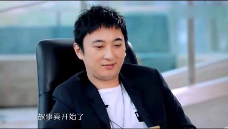 珍稀视频曝光!王思聪发火怒训员工,生气的样子真的被吓到!