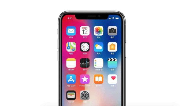 晚上玩手机,苹果手机屏幕太刺眼,教你怎样调节成合适的亮度