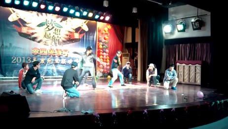 2012 李四光学院 元旦晚会 街舞