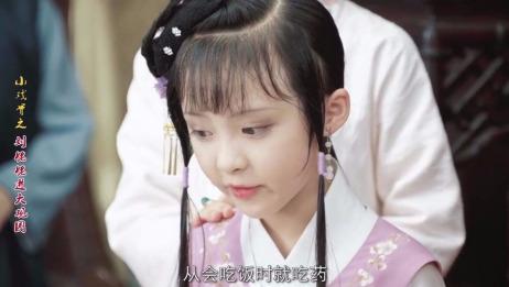 小戏骨版电视剧《红楼梦》林黛玉见迎春探春惜春