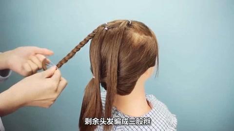 简单实用的短发小女孩发型 儿童发型绑扎方法  01:46  好看视频 小