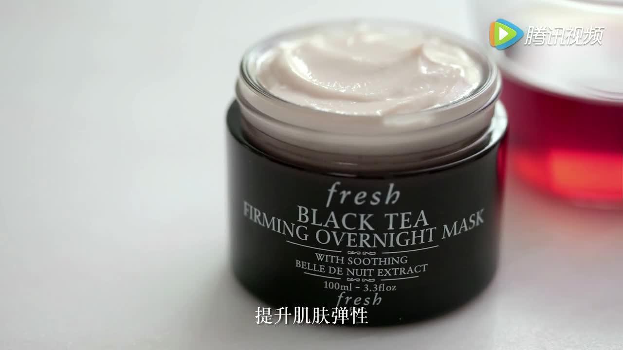 Fresh红茶塑颜紧致睡眠面膜