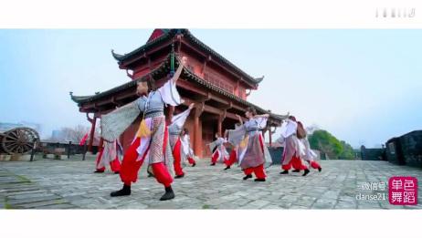 中国舞《剑舞》单色舞蹈,舞蹈视频,零基础教学