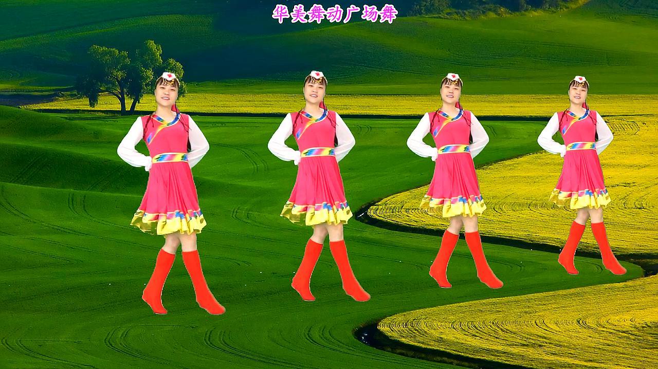 草原廣場初中歌曲舞《火火的經典》簡單悠揚動聽歡快姑娘題幾何圖片