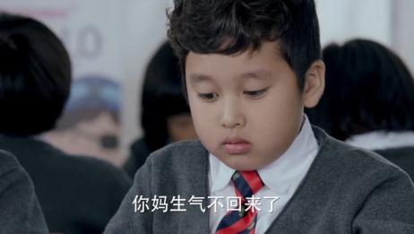 儿子在学校上课传纸条,还不肯说实话,看老师这会怎么整他!