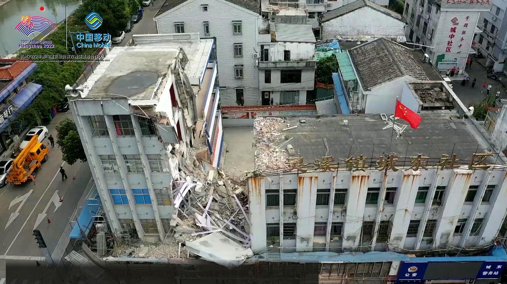 温州苍南一办公楼坍塌 无人员伤亡