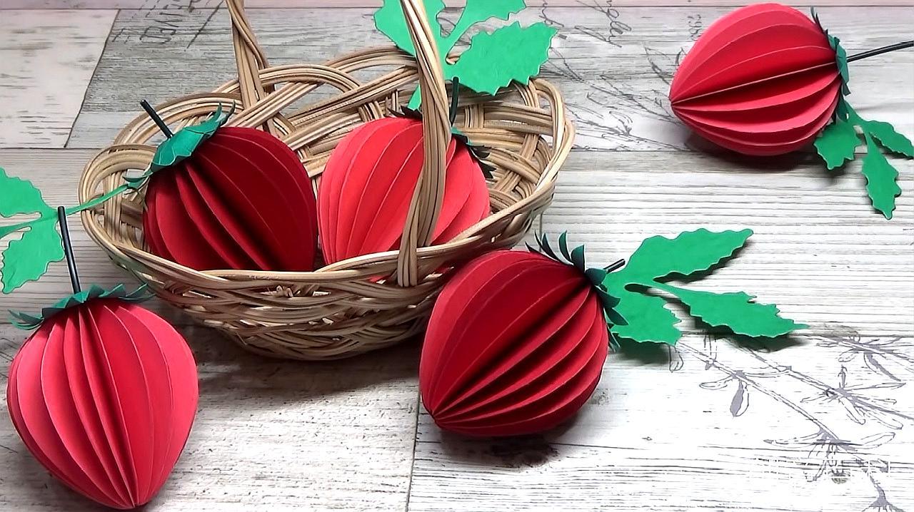 diy手工制作草莓玩具 幼儿园亲子活动手工卡纸制作立体水果教学