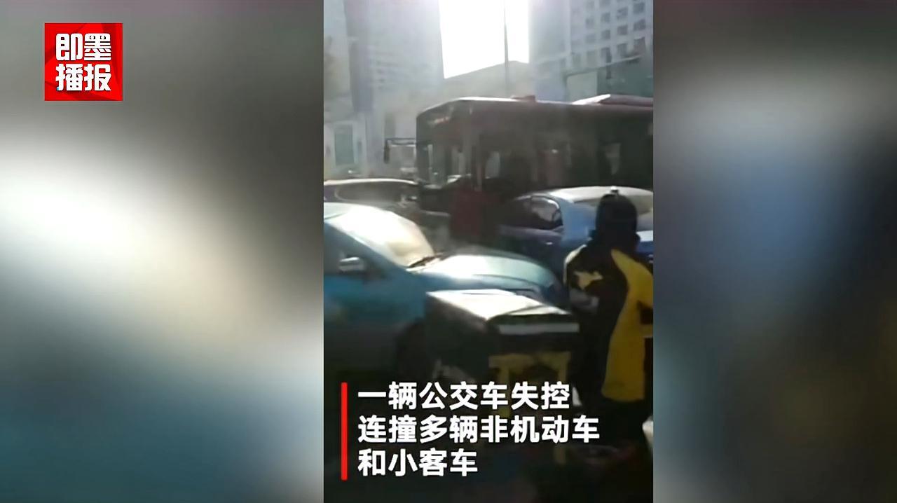 天津一公交车司机突发昏厥后车辆失控,连撞多车致2人受伤