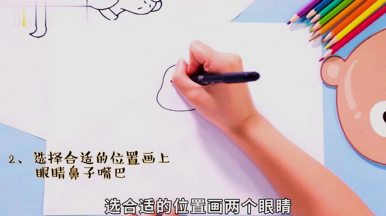 兔子的简笔画怎么画,超级简单的步骤,教你画出可爱小兔子