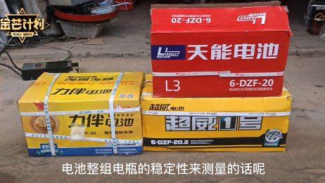 电动车更换电池到底选择哪种类型最耐用呢?你不知道的师傅告诉你