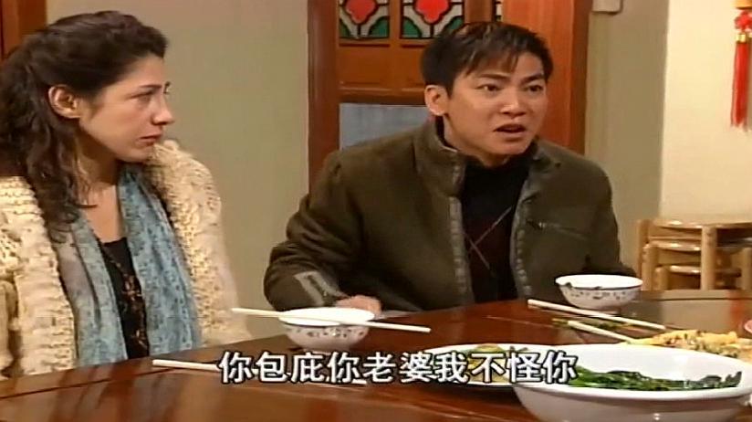 外来媳妇本地郎:阿祖患上抑郁症,饭桌上把康家人全部大骂一通