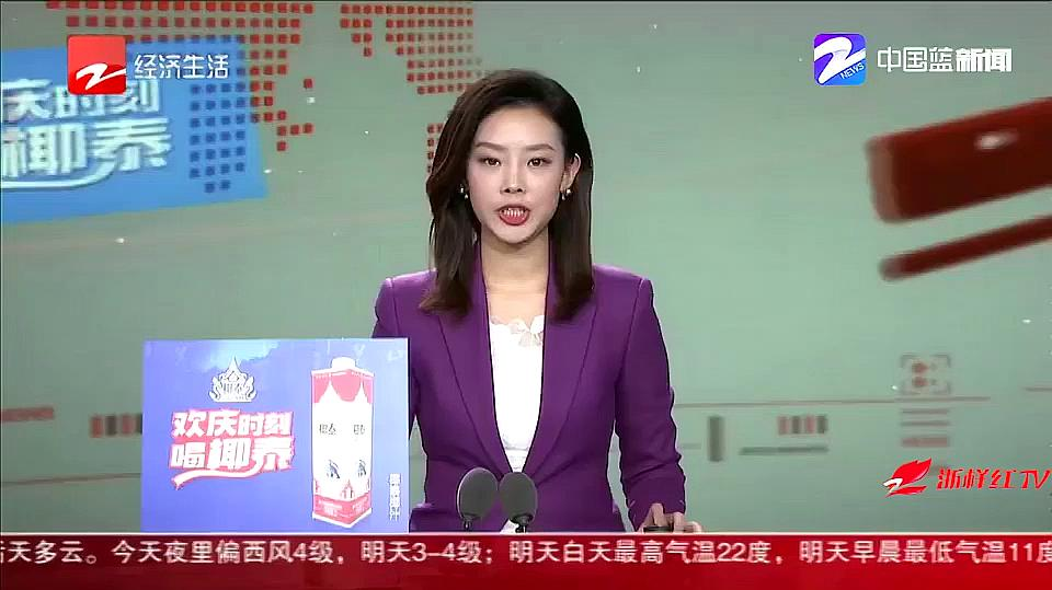 杭州:创业失败可领保费补贴,最高30万
