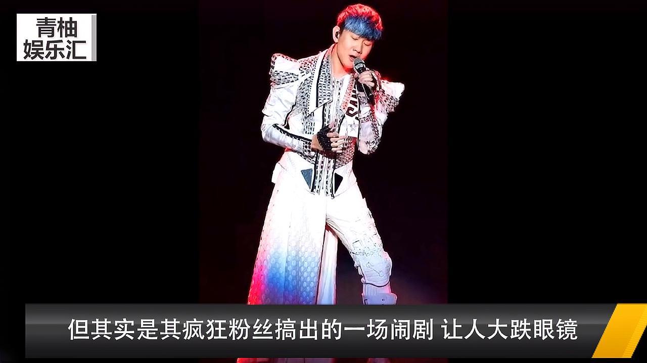 嘴里70多个溃疡!林俊杰患手足口病,仍然坚持唱完演唱会,敬业