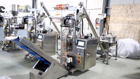 小立式袋装粉末全自动包装机,粉剂包装机械