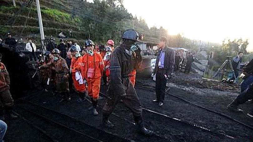 贵州突发特大煤矿事故!目前已致14人丧命,另有2人被困生死不明