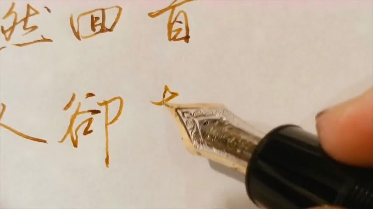 """这是我见过最好看的""""行书"""",钢笔字的魅力令人心驰神往!"""