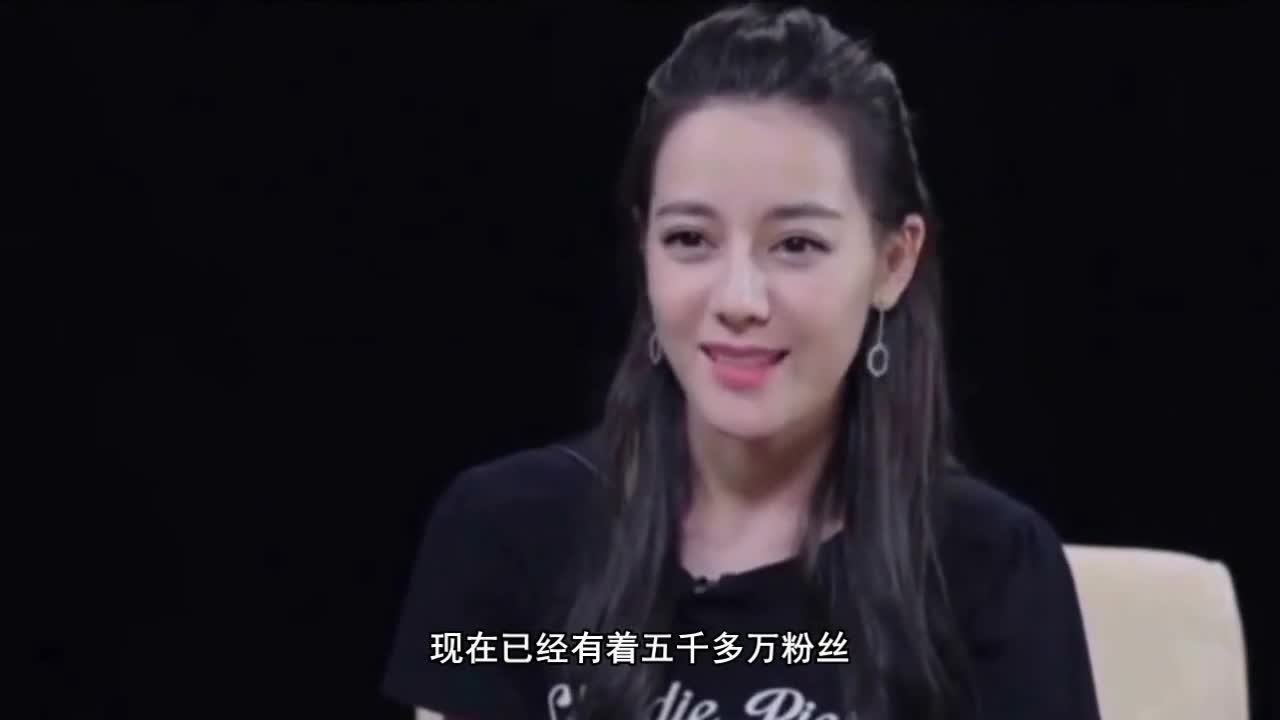 迪丽热巴被问到,杨幂每月给她发多少工资,这回答真是太意外了