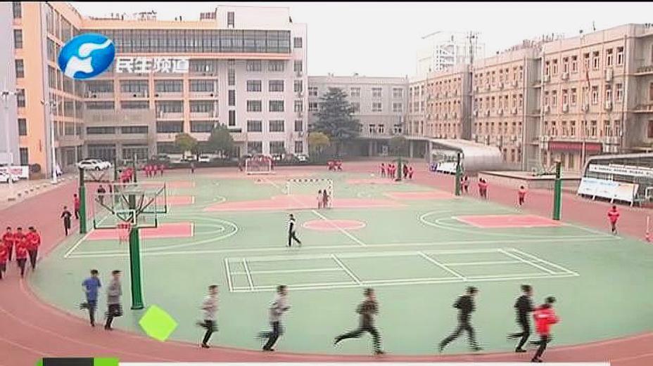 河南3月1日后开学,全省学校怎样把好防控关?