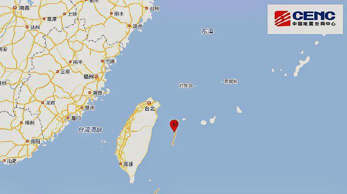 台湾花莲县海域发生5.1级地震,网友:福建有震感