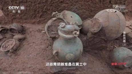 [探索·发现]城坝遗址内第二次发现青铜器