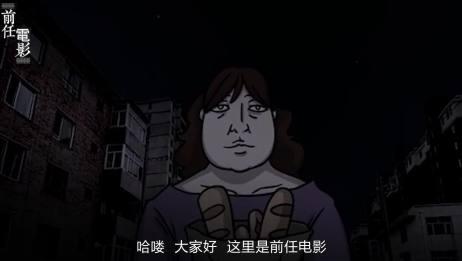 《暴走恐怖故事暴食》要告诉观众什么道理?