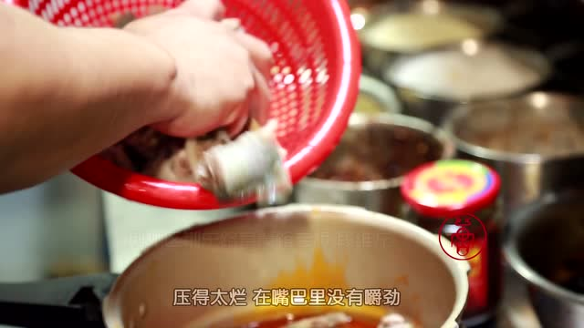 舌尖上的荆州 甲鱼