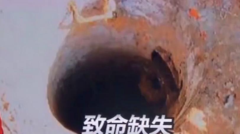 武汉一男童掉入工地井坑死亡,事发当晚井坑仍无井盖