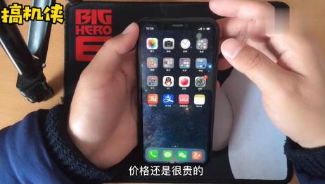 iPhone XR使用一年后的感受及2020年是否还值得购买?