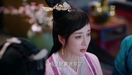 独孤天下:独孤曼陀嫌弃杨坚,姐妹都嫁给皇室,她不愿做臣下妻