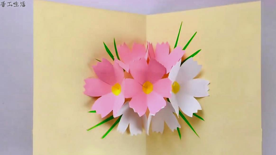 diy立体花朵贺卡,手工制作一份做礼物,真漂亮