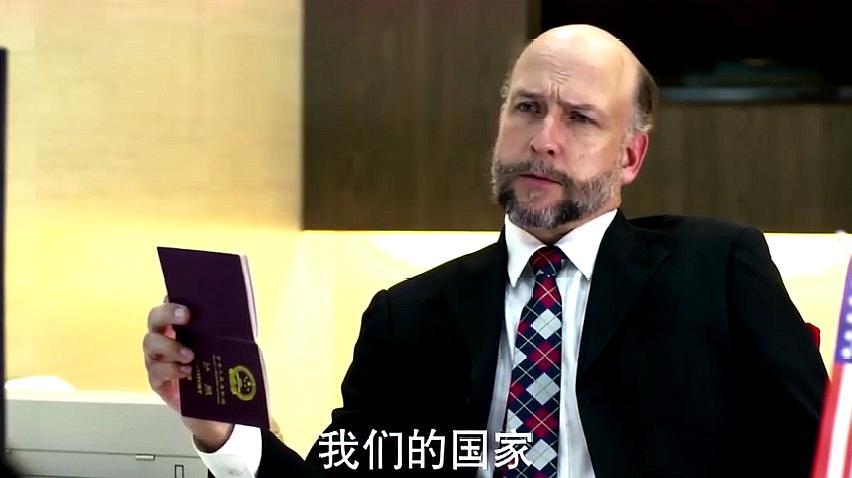 中国女孩出国留学办签证遭刁难,看她如何霸气反击外国老头!