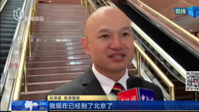 """""""光头刘Sir""""的心愿实现了!香港警队代表团登上长城"""