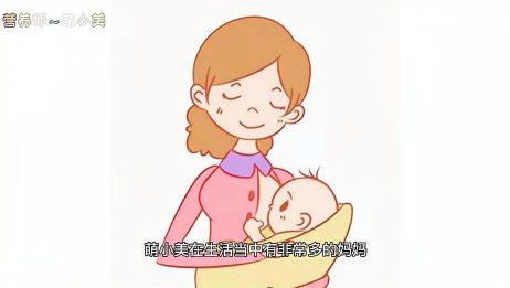 冬天给宝宝换尿不湿时,尽量避免这1个动作,对孩子脊椎伤害很大