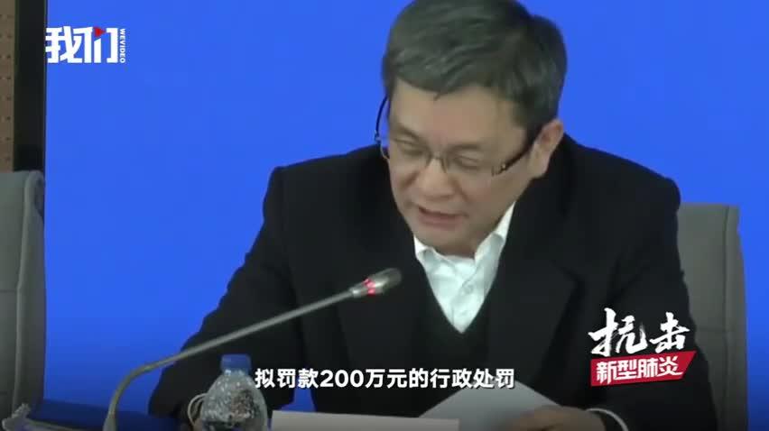 上海一家乐福超市生菜涨价7倍 被开出200万元罚单 via@新京报我们视频