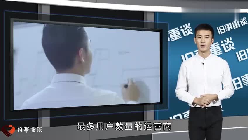 """中国移动终于""""良心发现"""",推出全新""""不限流量卡""""!网友:差点动心了!"""