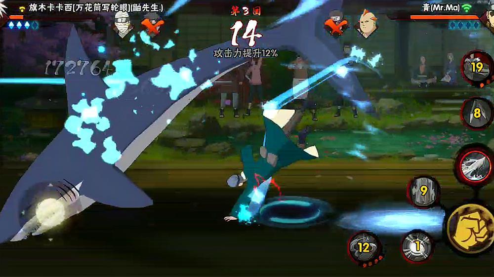 """火影忍者手游:对面的暗部玩家被我的C忍青吊打,""""六道青""""真强"""