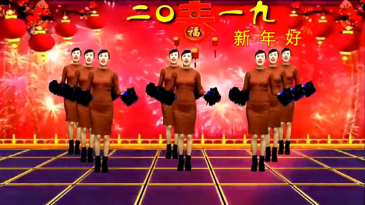 2019年广场舞新年好,欢快喜庆的舞蹈,跳得太好看了