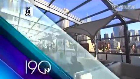 澳德华移民美国EB5:戈弗雷酒店项目ABC报道