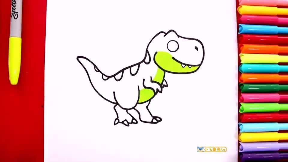兒童學畫畫,教孩子們如何繪制可愛的霸王龍恐龍!