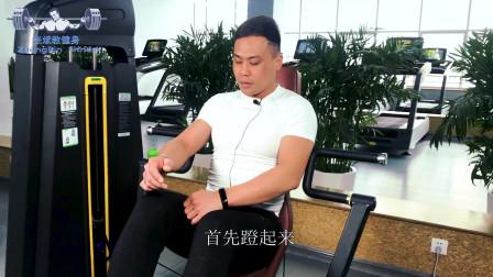 我们来学习一下,怎么使用坐姿推胸器,一些注意事项要着重记一下