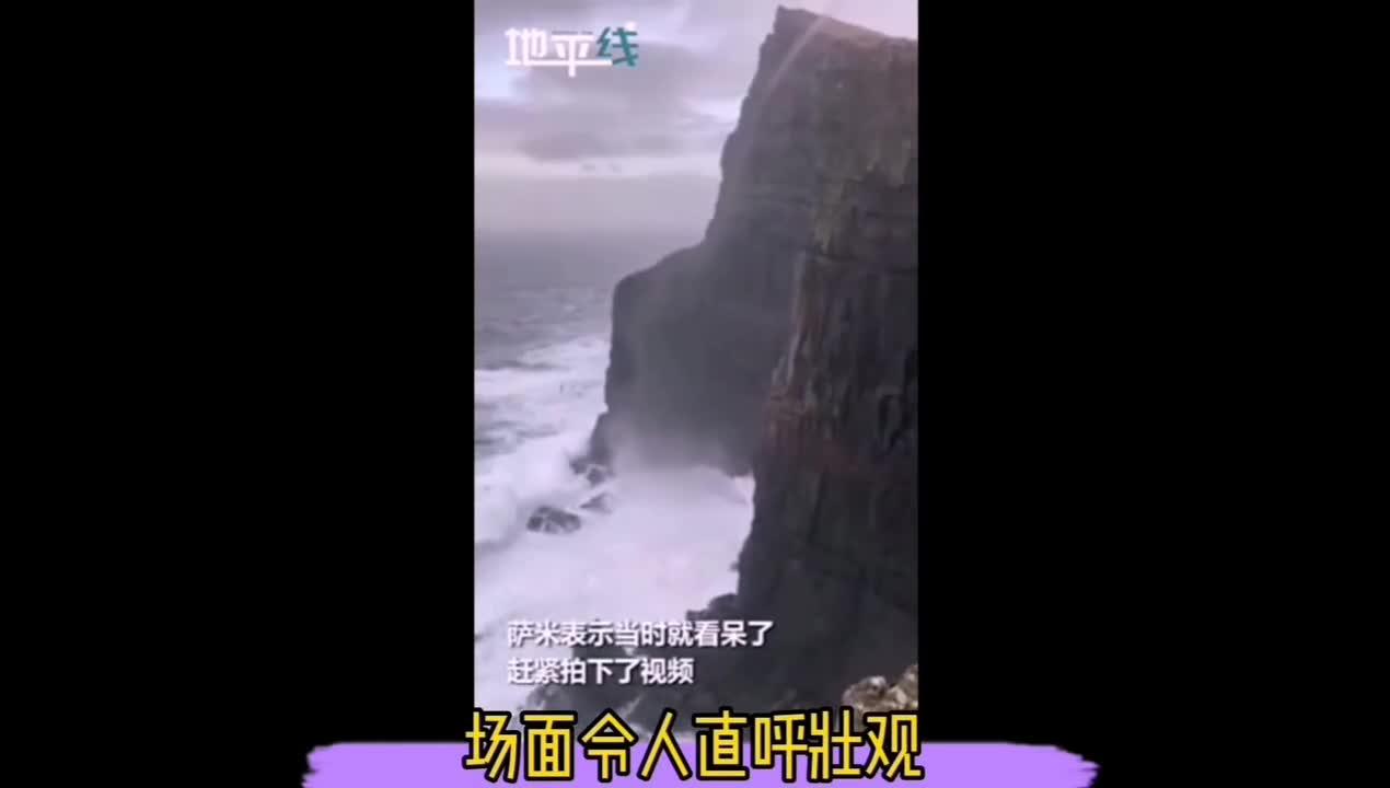 丹麦反重力瀑布,470米悬崖水流竟然逆流而上?