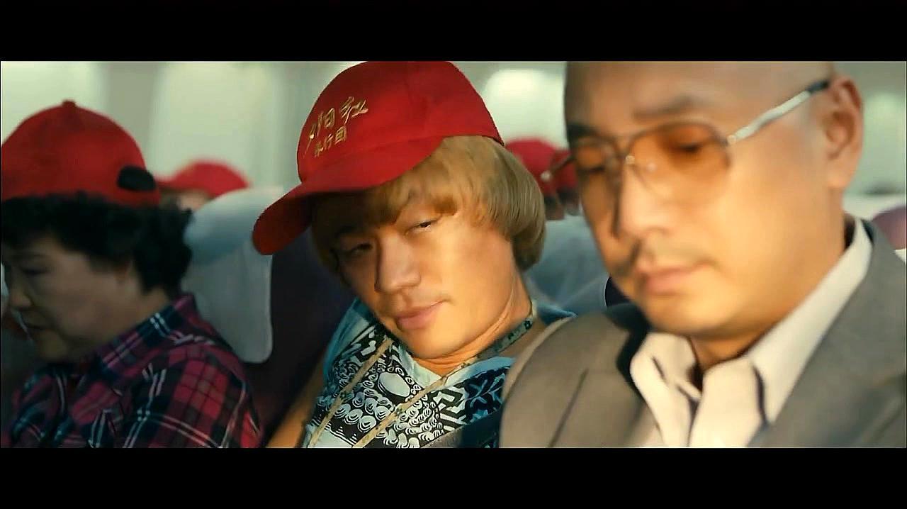 人再囧途之泰囧:徐朗在飞机上初次偶遇王宝,两人对话太逗了