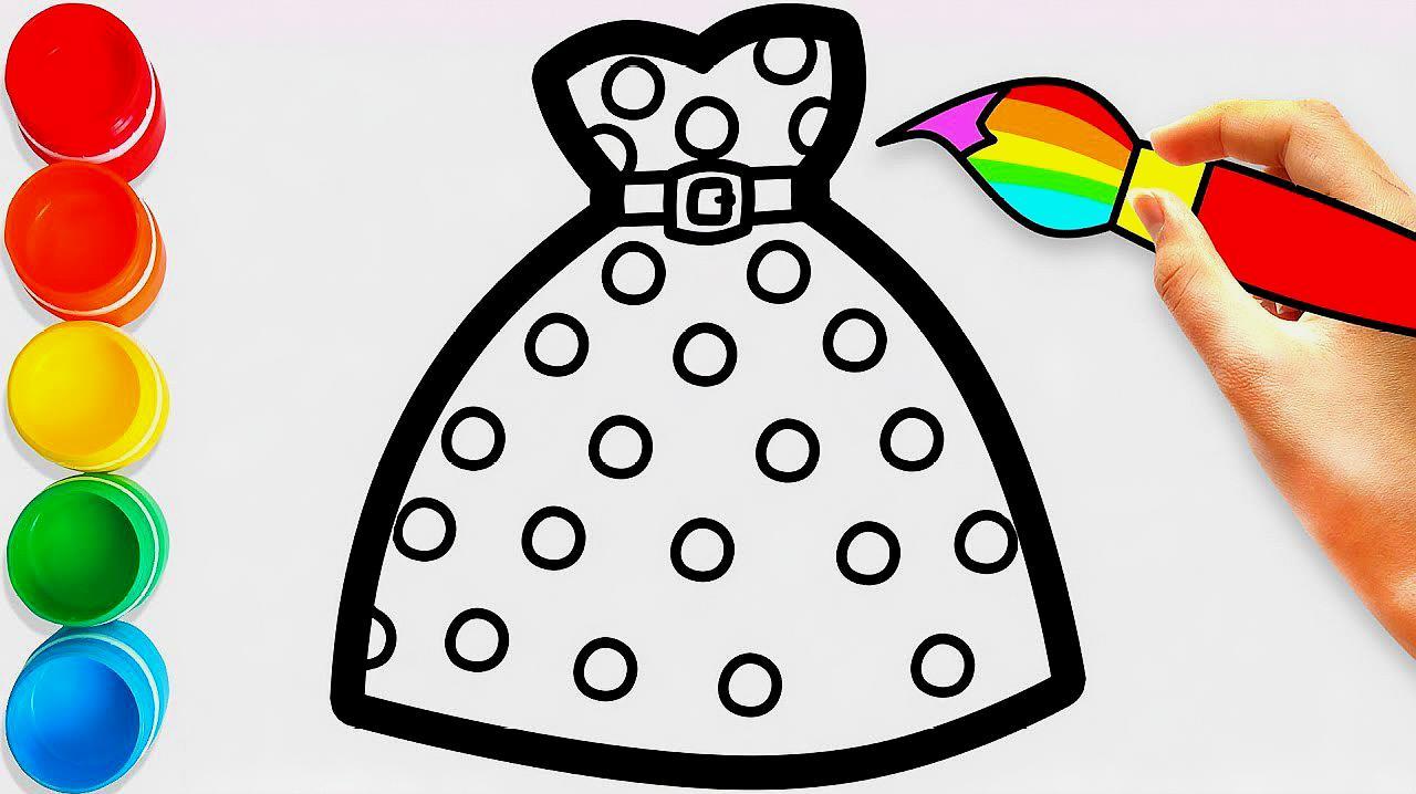 裙子简笔画怎么画?