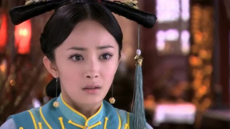 宫锁心玉:晴川拿着德妃赏的东西找她理论,结果自己错怪的德妃了!