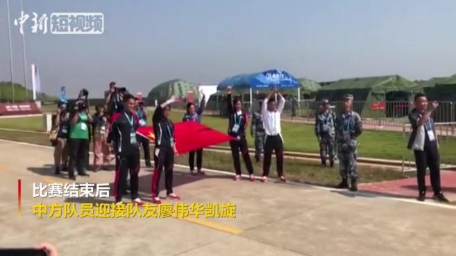 再添一金!军运会空军五项(飞行)比赛 中国选手廖伟华夺冠