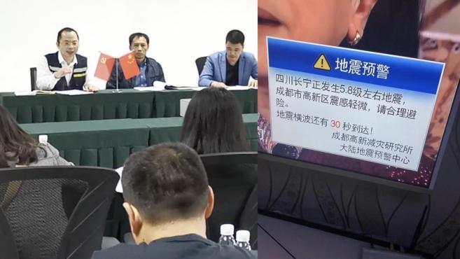 与地震赛跑!电视地震预警覆盖四川21市州,震波抵达前收到弹窗